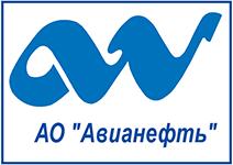 Логотип Авианефть