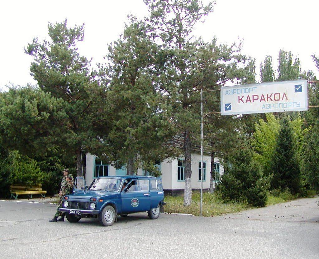 Аэропорт Каракол