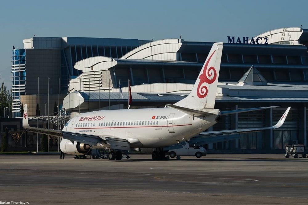 Аэропорт Манас Бишкека