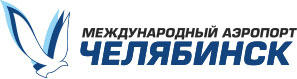 Логотип аэропорта Челябинск контакты, телефон, справочная