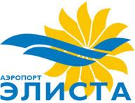Логотип аэропорт Элиста
