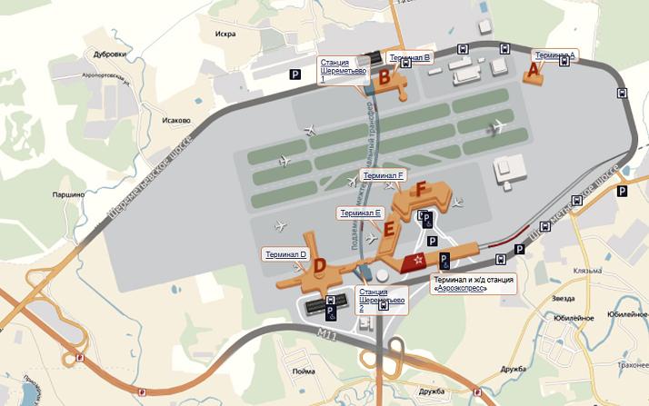 План терминалов Шереметьево