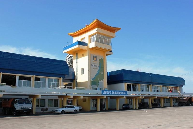 Аэропорт Улан-Уде Байкал