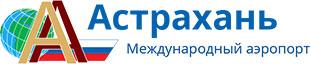 Логотип аэропорта Астрахань