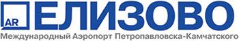 Логотип аэропорта Петропавловск-Камчатский (Елизово)