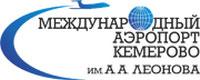 Логотип аэропорта Кемерово