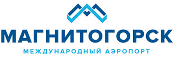 Логотип аэропортаМагнитогорск
