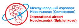 Логотип аэропортаНовокузнецк (Спиченково)