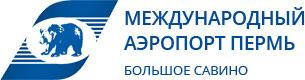 Логотип аэропорта Пермь (Большое Савино)
