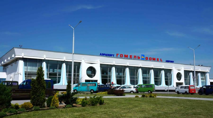 Аэропорт Гомель