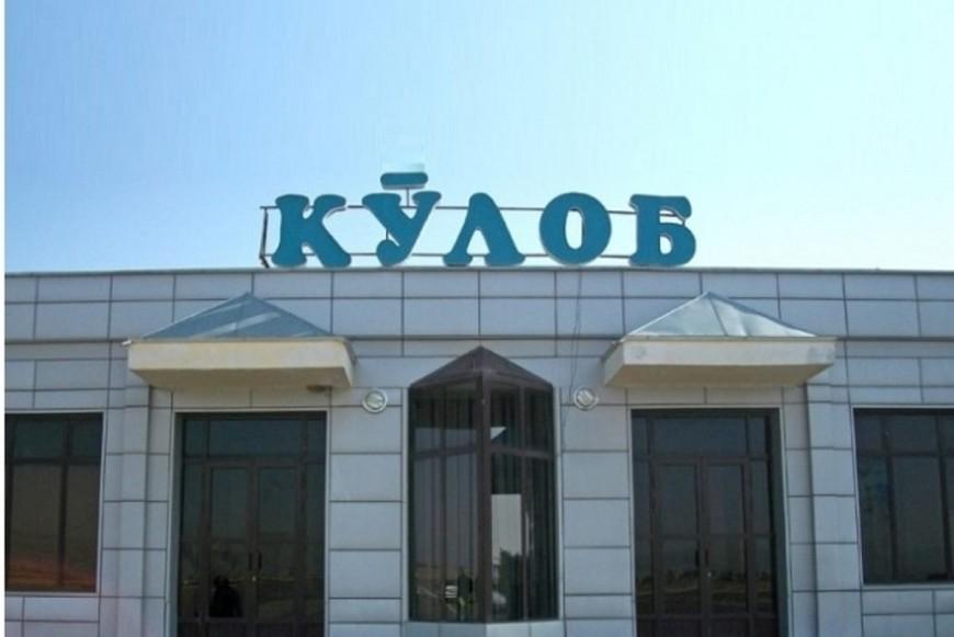 Аэропорт Куляб терминал