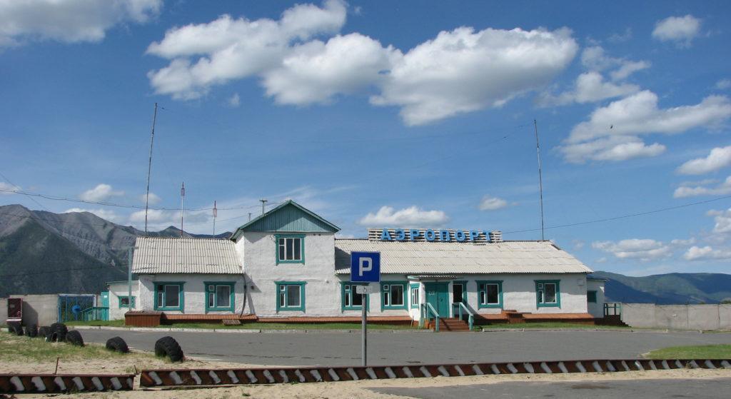 Аэропорт Таксимо