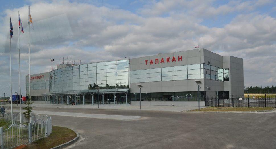 Терминал аэропорта Талакан