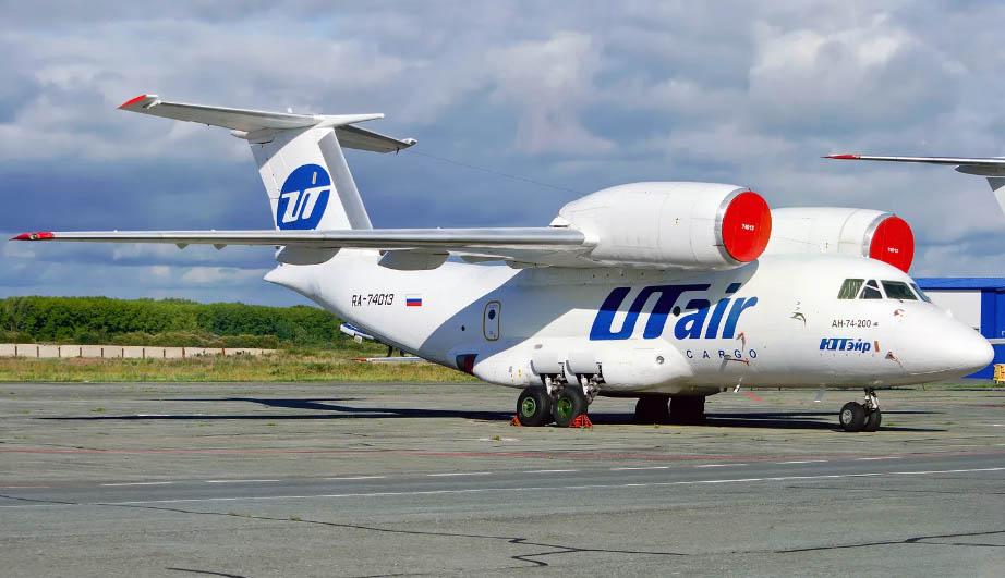 Авиакомпания ЮТэйр-Карго
