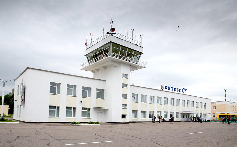 Аэропорт Витебск