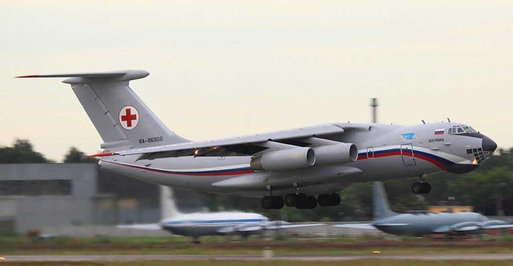 Авиакомпания 223 летный отряд