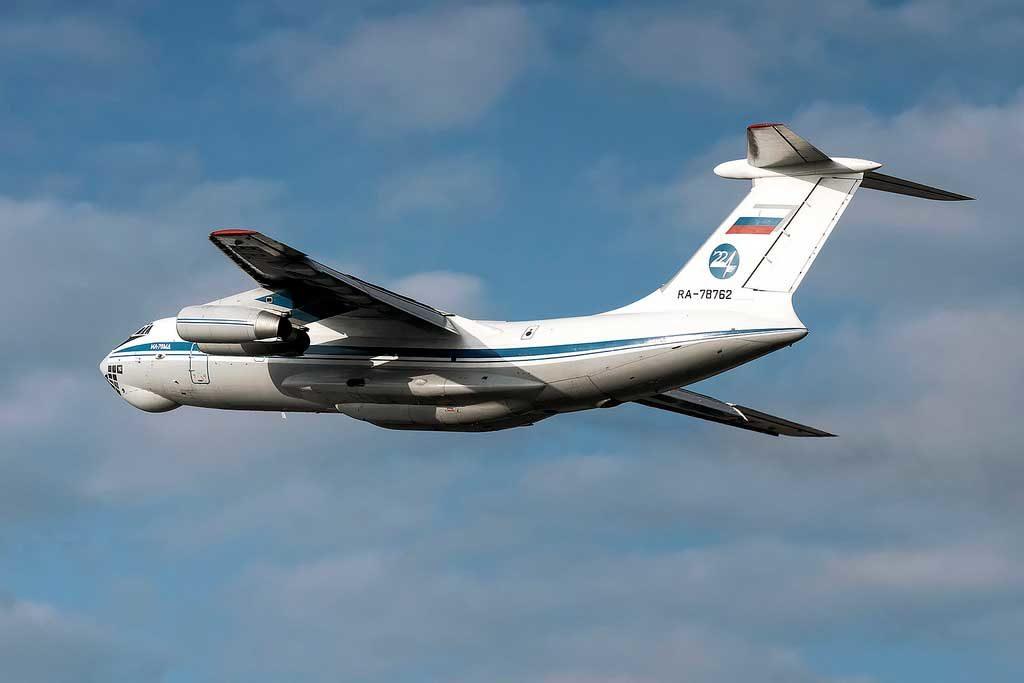 Авиакомпания 224 Летный отряд