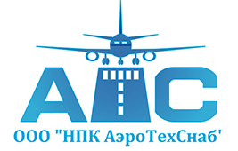 Лого АэроТехСнаб