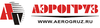 Логотип Аэрогруз (Москва)