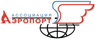 Логотип ассоциации Аэропорт ГА