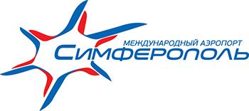 Логотип аэропорта Симферополь