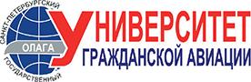 Логотип Университета гражданской авиации СПб