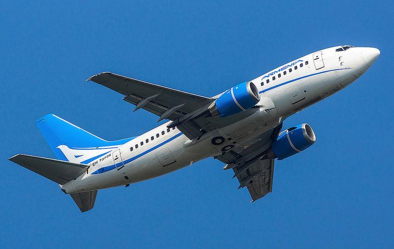 Авиакомпания Армения - авиабилеты, телефон, расписание