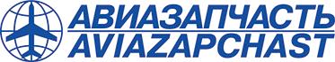 логотип Авиазапчасть
