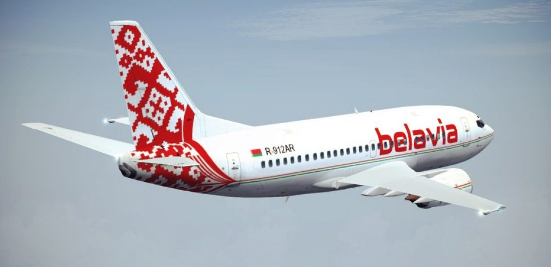 Авиакомпания Белавиа