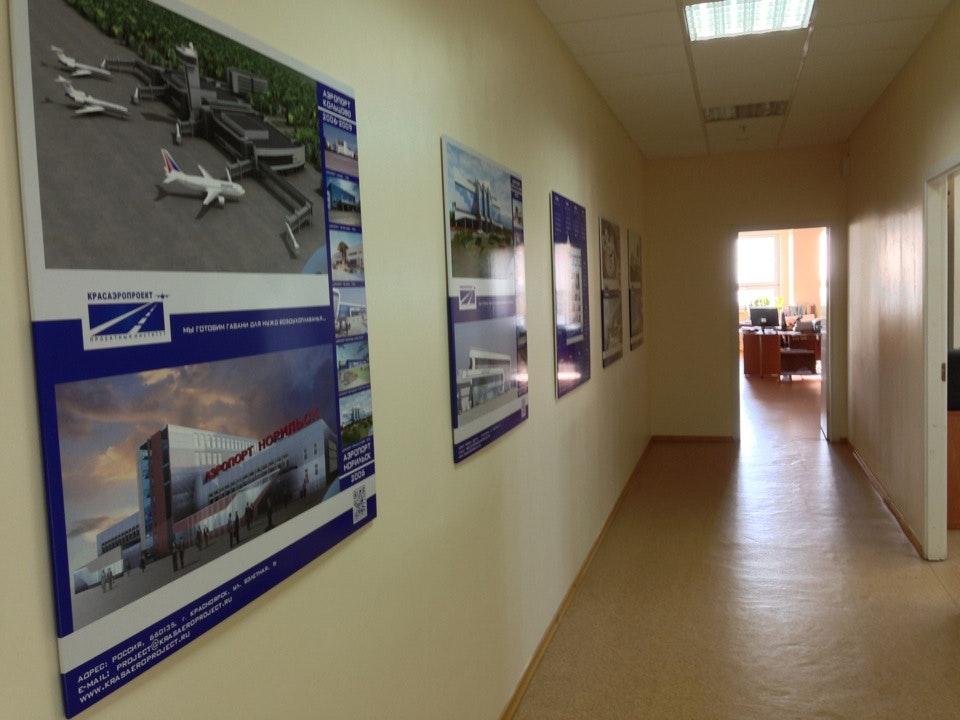 Красаэропроект - Проектирование комплексов аэропортов любых классов