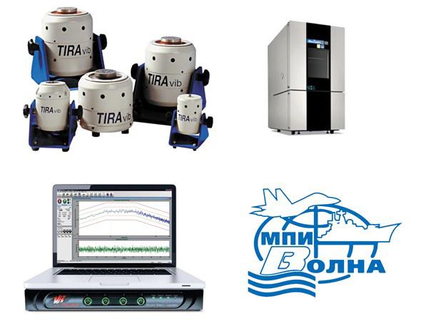Машприборинторг-Волна - технологическое и испытательное оборудование