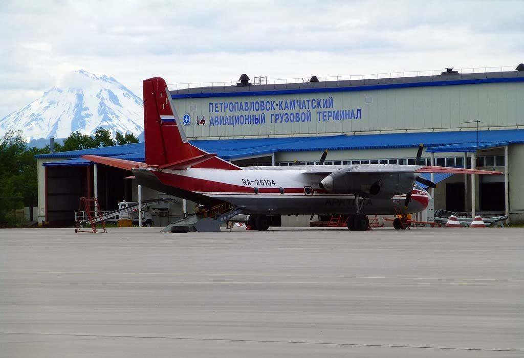 Петропавловск-Камчатский авиационный грузовой терминал