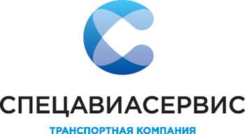 Логотип компании Спецавиасервис