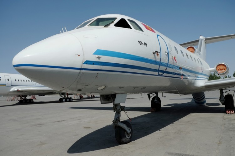 Авиакомпания AIR KG
