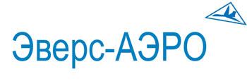 Логотип Эверс-АЭРО