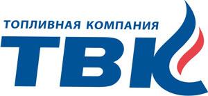 Логотип Топливная компания ТВК