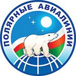Логотип авиакомпании Полярные авиалинии