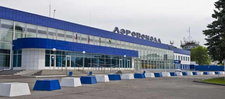 Аэропорт Новокузнецк