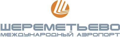 Логотип аэропорта Шереметьево