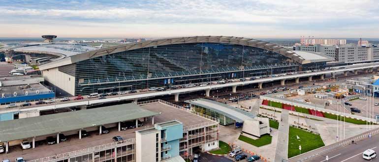 Москва каир авиабилеты прямой рейс расписание