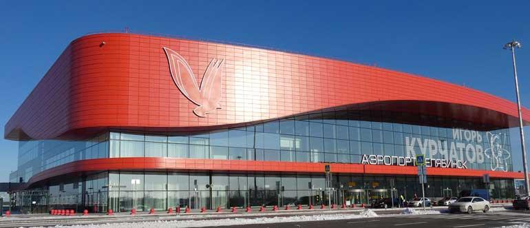 Аэропорт Челябинск