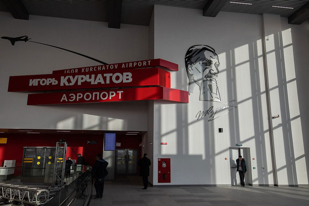 аэропорт Челябинск онлайн табло