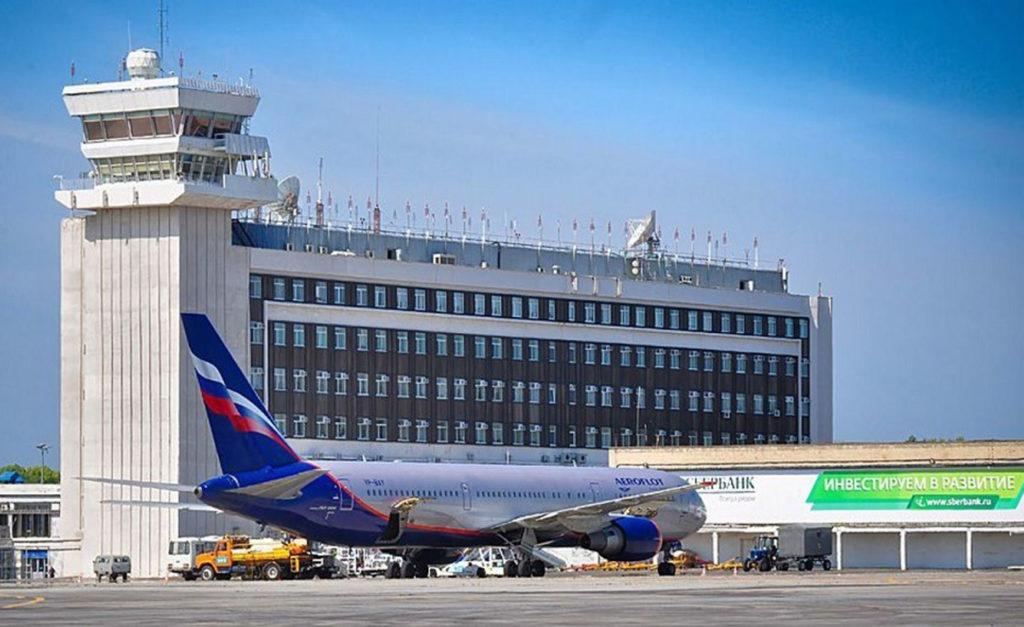 Международный аэропорт Хабаровск онлайн табло, расписание рейсов, авиабилеты