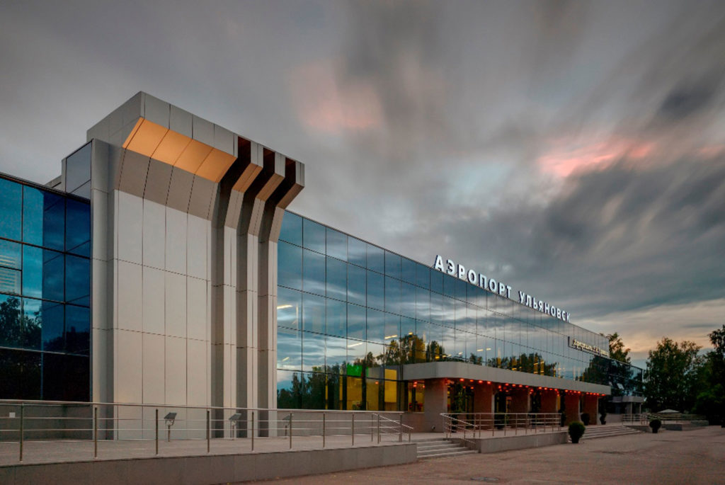 Международный аэропорт Ульяновск Баратаевка