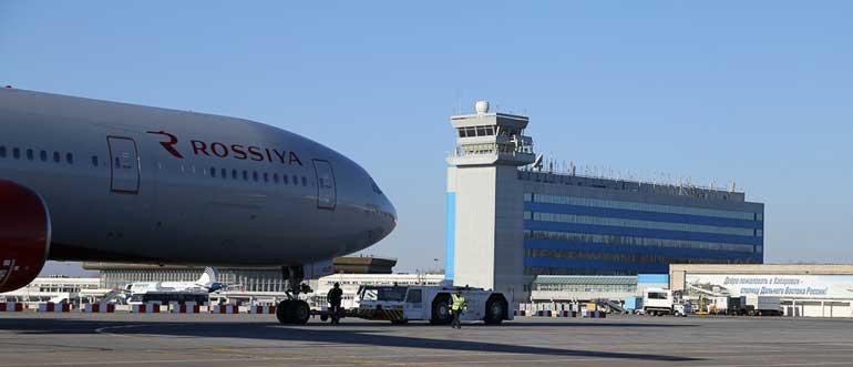 Аэропорт Хабаровск онлайн табло