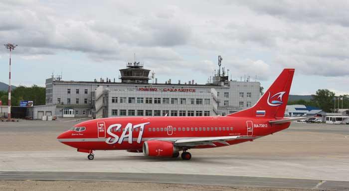 Авиабилеты аэропорт Южно-Сахалинск