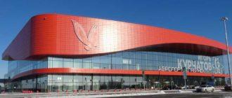 Аэропорт Челябинск расписание онлайн табло