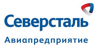Международный аэропорт Череповец