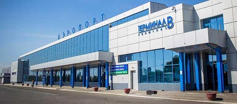 Онлайн табло вылета и прилета аэропорт Омск