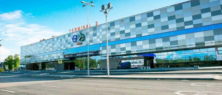 аэропорт Уфа онлайн табло расписание